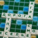 igroved_scrabble-travel_06
